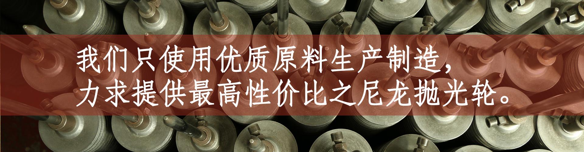 首页banner4